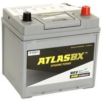 ATLAS 220-170-220-550-50-2