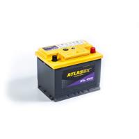 ATLAS 242-174-190-600-68-2