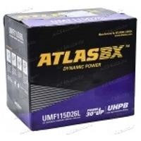 ATLAS 257-172-220-680-85-2